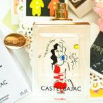 Духи Castelbajac Beautiful Day Bonheur. Отзыв