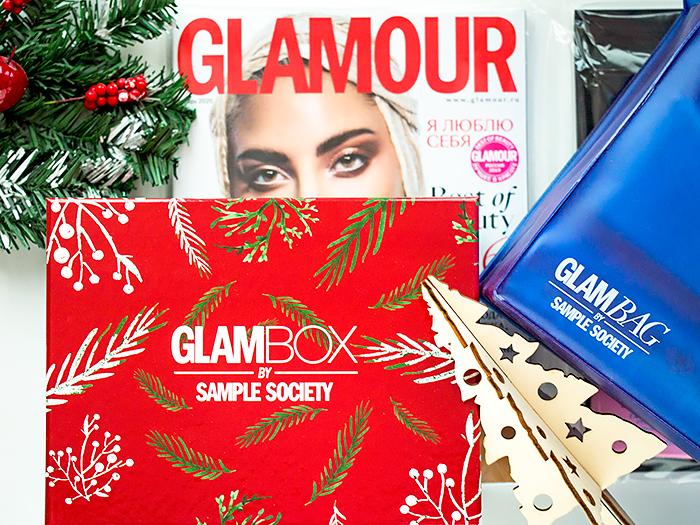 Glambox 12, GlamBag 12 декабрь 2019: составы