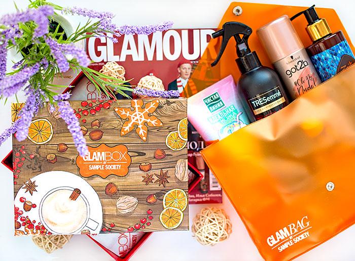 Glambox 1, Glambag 1: январь 2020. Составы