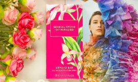 Туалетная вода Armand Basi My Paradise Sensual Orchid. Отзыв