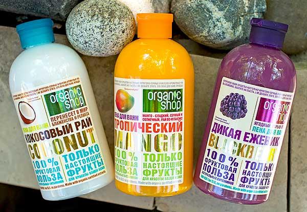 Organic Shop – пена для ванн. Отзыв