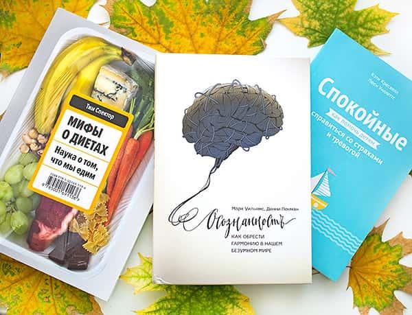 Полезные книги о здоровье и воспитании детей. Отзыв