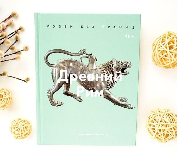 Подборка книг о культуре: отзыв