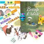 Детские книги: Kumon для младшеклассников и графический роман по известной книге