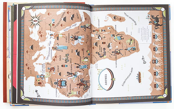 Интересные детские энциклопедии: подборка книг