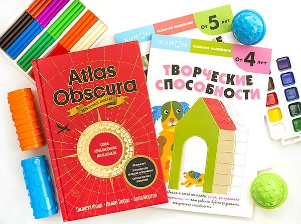 Чем заняться с детьми и самостоятельно на выходных: подборка интересных книг