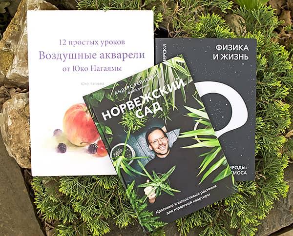 Подборка полезных и интересных книг, отзыв
