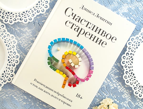 Подборка полезных книг для здоровья и душевного спокойствия. Отзыв