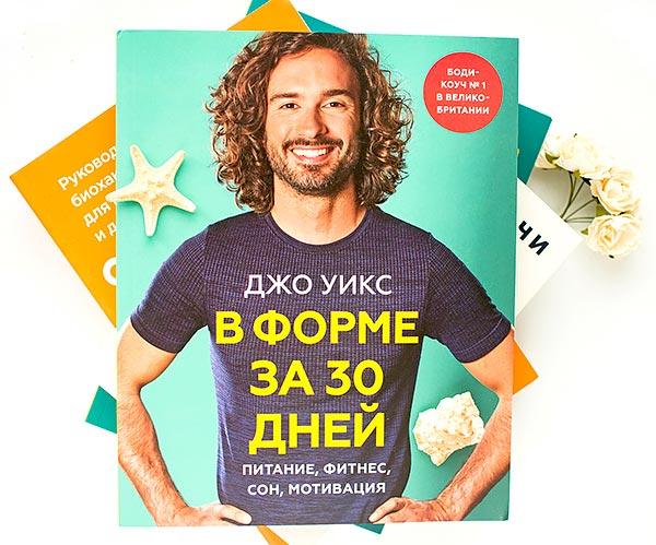 4 полезные книги, которые заметно изменят вашу жизнь к лучшему